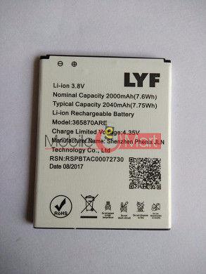 Mobile Battery For Lyf Wind 5