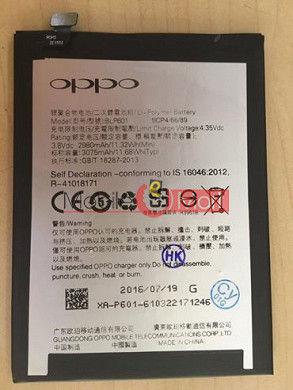 Mobile Battery For Oppo F1s