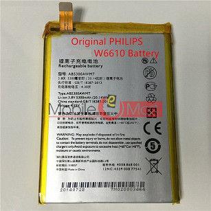 Mobile Battery For Philipsv377 AB5300AWMC