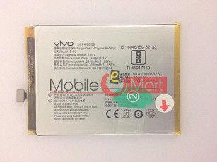 Mobile Battery For VivoV5