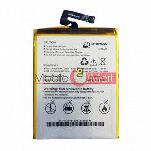 Mobile Battery For Micromax Canvas Mega 2 Q426