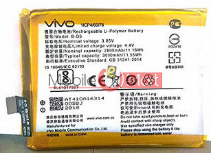 Mobile Battery For vivo V7
