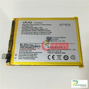 Mobile Battery For Vivo V7 Plus