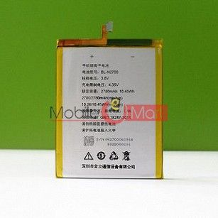 Mobile Battery For Gionee Elife S7