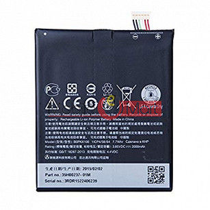 Mobile Battery For HTC Desire 626