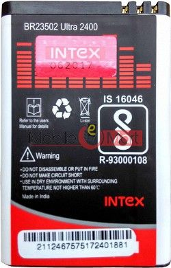 Mobile Battery For Intex Ultra 2400