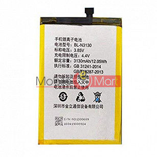 Mobile Battery For Gionee S6 Pro