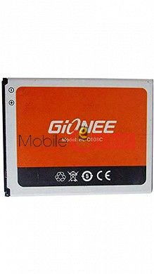 Mobile Battery For Gionee X1
