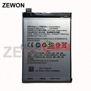Mobile Battery For Oppo A53