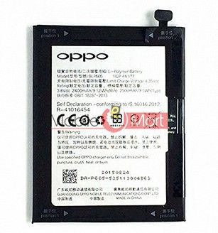 Mobile Battery For Oppo Neo 5