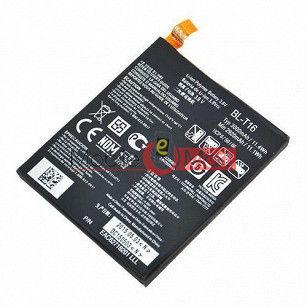 Mobile Battery For LG G Flex2