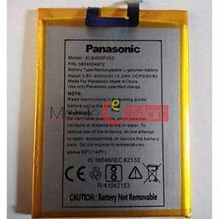 Mobile Battery For Panasonic Eluga A