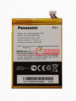 Mobile Battery For Panasonic P51