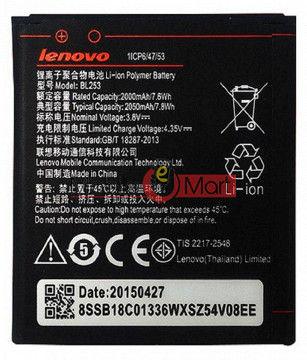 Mobile Battery For Lenovo A2010