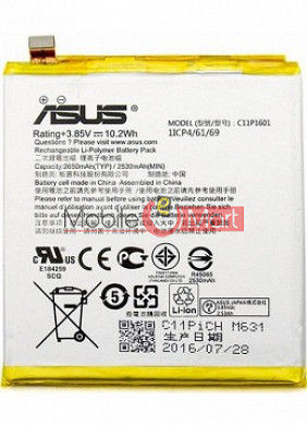 Mobile Battery For Asus Zenfone 3 ZE520KL