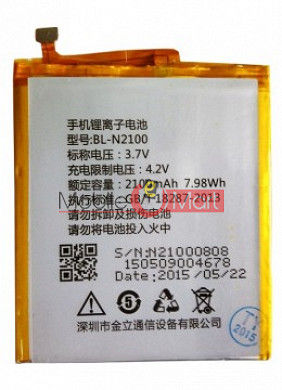 Mobile Battery For Gionee S9