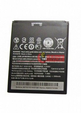 Mobile Battery For HTC Desire 526