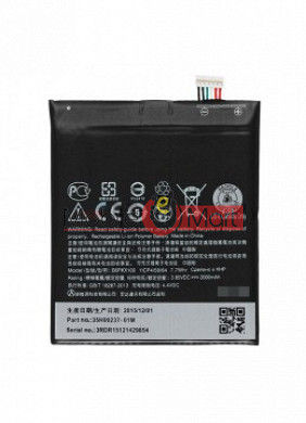 Mobile Battery For HTC Desire 626 Plus
