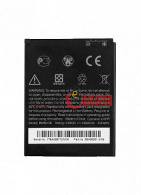 Mobile Battery For HTC One ST