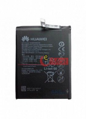 Mobile Battery For Huawei P10 Plus