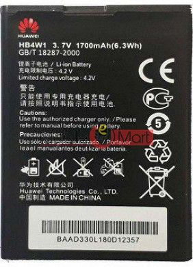 Mobile Battery For Huawei Ascend G520