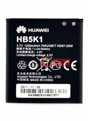 Mobile Battery For Huawei C8650