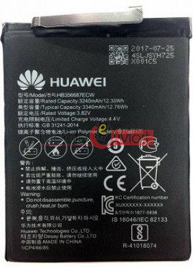 Mobile Battery For Huawei Nova 3i