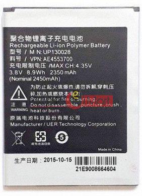 Mobile Battery For InFocus M310