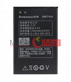 Mobile Battery For Lenovo A300T