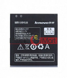 Mobile Battery For Lenovo A800