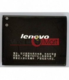 Mobile Battery For Lenovo A820E