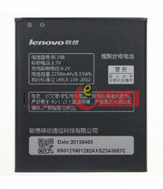 Mobile Battery For Lenovo A860E