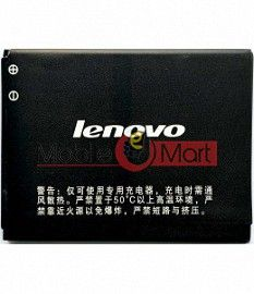 Mobile Battery For Lenovo BL-171