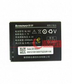 Mobile Battery For Lenovo BL-192