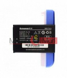 Mobile Battery For Lenovo BL181