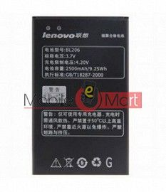 Mobile Battery For Lenovo BL206