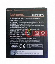 Mobile Battery For Lenovo Vibe K5