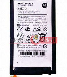 Mobile Battery For Motorola EB20 Motorola DROID RAZR XT912