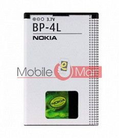 Mobile Battery For Nokia N97