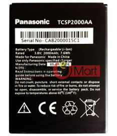 Mobile Battery For Panasonic P31