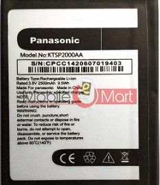 Mobile Battery For Panasonic T33