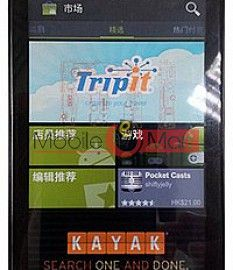 Touch Screen Digitizer For Xiaomi Mi 1