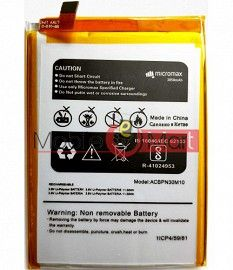 Ajah Mobile Battery For Micromax Canvas 2 Q4310