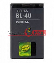 Ajah Mobile Battery For Nokia BL-4U