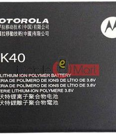 Ajah Mobile Battery For Moto G4 Play XT1607 XT1609 G5 XT1670.