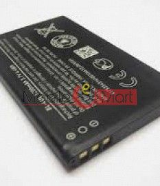 Ajah Mobile Battery For Nokia BL-4UL