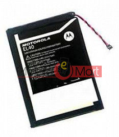Ajah Mobile Battery For Motorola Moto E