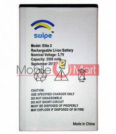 Ajah Mobile Battery For Swipe Elite 3