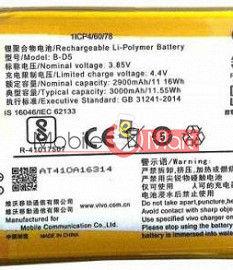 Ajah Mobile Battery For Vivo v7