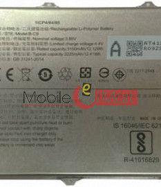 Ajah Mobile Battery For Vivo V7 Plus
